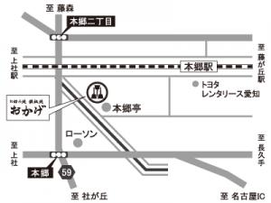 名古屋市名東区本郷 お好み焼き 鉄板焼き おかげ 地図